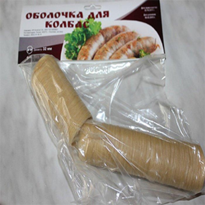 Купить оболочки для колбас